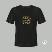 T-shirt zwart opdruk goud Zeg waar is het fuifje   Vinesdutch en BeU Marketing & PR