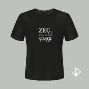 T-shirt zwart opdruk zilver Zeg waar is het fuifje   Vinesdutch en BeU Marketing & PR